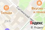Схема проезда до компании Московский драматический театр им. А.С. Пушкина в Москве