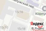 Схема проезда до компании РЕМАРТ в Москве