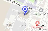 Схема проезда до компании МЕДИЦИНСКИЙ ЦЕНТР ДЖОМЕДИКА в Москве