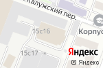 Схема проезда до компании Кортек Рус в Москве