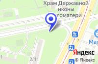 Схема проезда до компании ЭЛЕКТРОТЕХНИЧЕСКАЯ ТОРГОВАЯ ПЛОЩАДКА в Москве