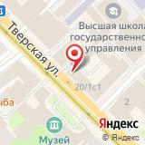 MOSCOW-VISA