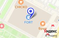 Схема проезда до компании ОБУВНОЙ МАГАЗИН СТЕП-КОМФОРТ в Москве