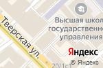 Схема проезда до компании Александр Арутюнов и партнеры в Москве