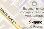 Схема проезда до компании Legal Mill в Москве