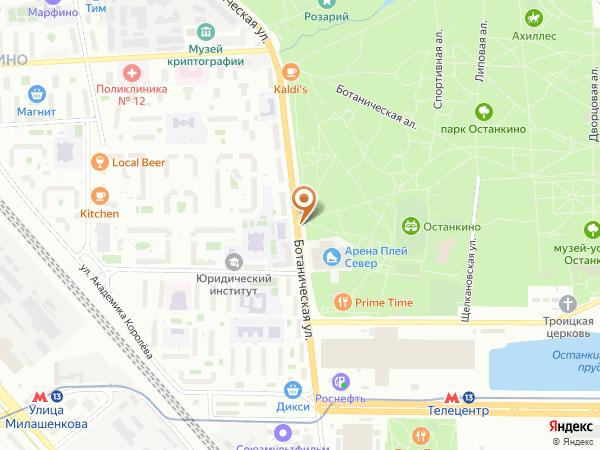 Остановка Ул. Кашенкин Луг в Москве