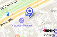 Схема проезда до компании СЕРВИС-ЦЕНТР СЛАМИ в Москве