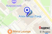 Схема проезда до компании ДОПОЛНИТЕЛЬНЫЙ ОФИС АКБ ЮНИКБАНК в Москве