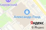 Схема проезда до компании Нитро Скай в Москве