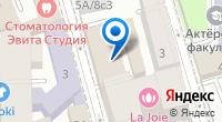 Компания Посольство Королевства Нидерланды в г. Москве на карте