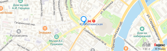 площадь Пречистенские Ворота