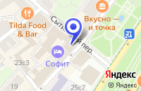 Схема проезда до компании СТРОИТЕЛЬНАЯ КОМПАНИЯ ЦЕНТР ГЕНЕРАЛЬНАЯ ДИРЕКЦИЯ в Москве