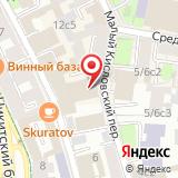 Посольство Эстонии в г. Москве