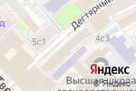 Схема проезда до компании Трокс Рус в Москве