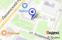 Схема проезда до компании ТРАНСПОРТНАЯ КОМПАНИЯ ТРАНСПОРТ И УСЛУГИ в Москве