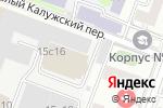 Схема проезда до компании Модные забавы в Москве