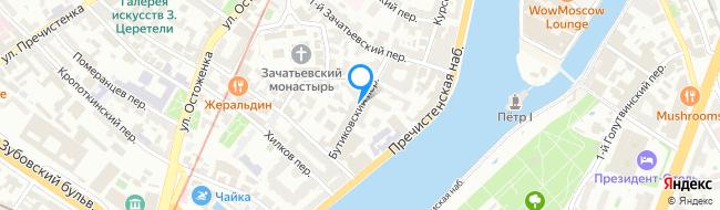Бутиковский переулок