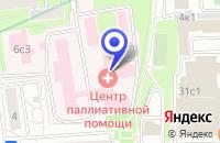 Схема проезда до компании МОСКОВСКИЙ ГОРОДСКОЙ ЦЕНТР РАССЕЯННОГО СКЛЕРОЗА в Москве