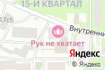 Схема проезда до компании МаршалКар в Москве