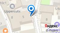 Компания Посольство Эстонии в г. Москве на карте