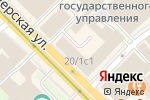 Схема проезда до компании Tru Trussardi в Москве