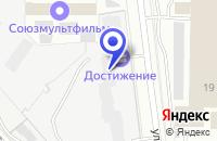 Схема проезда до компании ПТФ ДЖУС в Москве