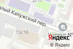 Схема проезда до компании ВЕНДАЛ в Москве