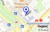 Схема проезда до компании САЛОН МОБИЛЬНЫХ ТЕЛЕФОНОВ СТЕМО в Москве