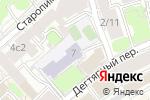 Схема проезда до компании Средняя общеобразовательная школа №1113 с углубленным изучением музыки и хореографии в Москве