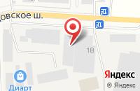Схема проезда до компании Автотрейдинг-М в Подольске