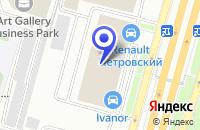 Схема проезда до компании АВТОМОБИЛЬНАЯ КОМПАНИЯ AVIS RENT-A CAR в Москве