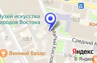Схема проезда до компании ШКОЛА-СТУДИЯ АВТОРСКОЙ ПЕСНИ ОСТРОВ в Москве