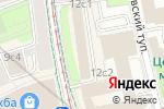 Схема проезда до компании ПРАКТИК в Москве