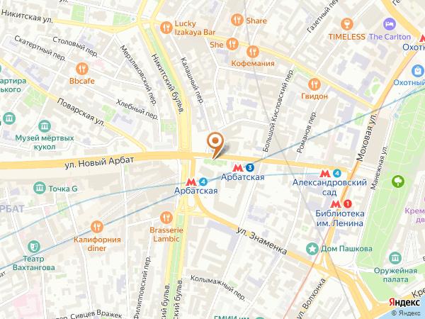 Остановка «Арбатские Ворота», улица Воздвиженка (1001369) (Москва)