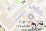 Схема проезда до компании Финансы в Москве