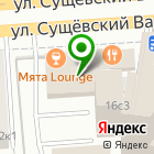 Местоположение компании ZENIT LOGISTICS