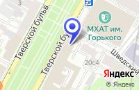 Схема проезда до компании ДИЗАЙН-СТУДИЯ СЛУЖБА ПЕЙЗАЖА в Москве