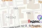 Схема проезда до компании ФинансТрейд в Москве