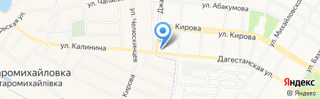 Ваша аптека на карте Донецка