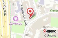 Схема проезда до компании Тим Финанс в Москве