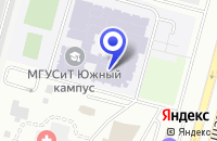 Схема проезда до компании ДЕТСКИЙ ФУТБОЛЬНЫЙ КЛУБ ДИНА в Москве