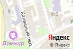 Схема проезда до компании Автомобильный страховой центр в Москве