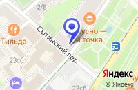 Схема проезда до компании КБ РУССКИЙ БАНК КАПИТАЛА в Москве