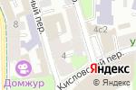 Схема проезда до компании Обувной ремесленник в Москве