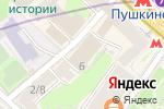 Схема проезда до компании ИМПЭКС в Москве