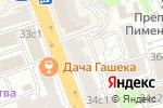 Схема проезда до компании Московская Энергетическая Биржа в Москве