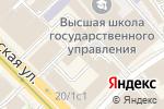 Схема проезда до компании Pudra в Москве
