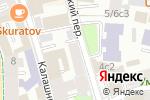 Схема проезда до компании Рахманинов в Москве