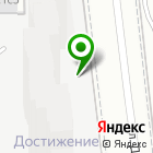 Местоположение компании Эрготроника.ру