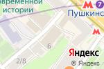 Схема проезда до компании Остекление Домов в Москве